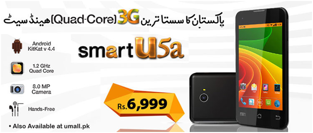 Ufone has announced the availability of upgraded version of last year successor U5 called U5a. The phone has been adorned with overall upgraded specs and display quality