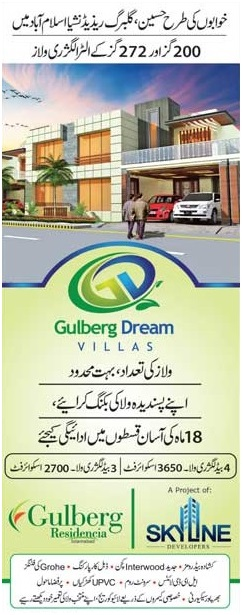 Gulberg Dream Villas Islamabad