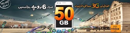 Ufone Mega internet Offer